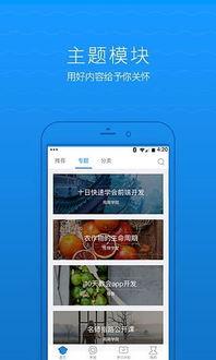 腾讯课堂app下载 腾讯课堂app客户端 v3.7.1.46安卓版