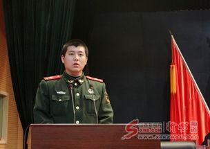 阳军同志英雄事迹报告会在忻州举行