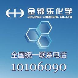 3-羟基-2-丁酮 ;乙偶姻;甲基乙酰基原醇;乙偶因 96% 国产 25kg/桶...