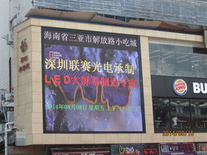 P10led显示屏 户外led广告屏厂家定制价格多少钱一平
