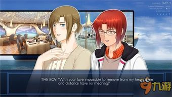 少女杀手的烦恼 无删减登陆Steam 不可描述激怒玩家