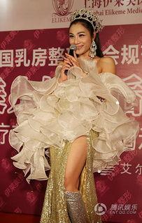 泰国最美人妖皇后TOP10 光照片就娇艳欲滴