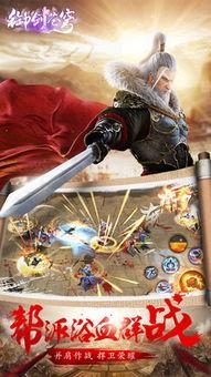 万剑页游如何快速提升角色战斗力的攻略