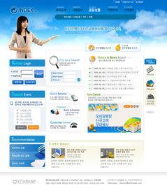 韩国IT公司网站模板包括内页