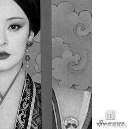 ...着 芈月传 玩穿越 娘娘 在秦宫里都吃啥