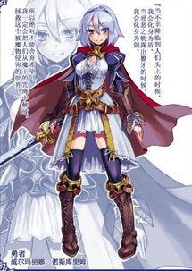 勇者大战魔物娘下载 单机游戏勇者大战魔物娘中文版下载