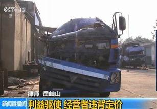 北京赛车pk10开盘图片