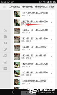 微信怎么发送文件夹