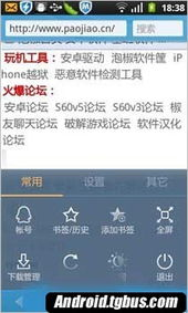 ...lash版农场一键偷菜 QQ浏览器最新评测