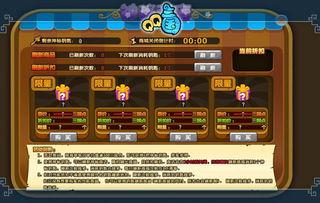 QQ三国 跨域征锋 2015资料片详解