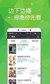木木影视app下载 木木影视播放器app软件下载 v1.2 嗨客安卓软件站