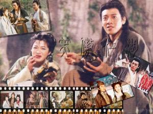 华视,莫少聪(石中玉 石破天)1989,电视,香港无线,梁朝伟(石...
