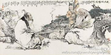 第二次是在春秋昭公二十四年(前518年),地点在周都洛邑(今洛阳...