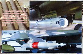 美称强 5获升级 配瞄准吊舱和激光制导炸弹