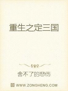 历史军事txt下载,历史军事txt小说排行榜 TXT小说下载网 sjxs.la