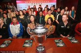 ...11月29日,杭州,2011美式九球世界混合双打经典赛发布会,付小芳...