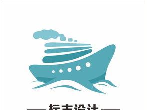 船logo标志 15590618 其他行业logo