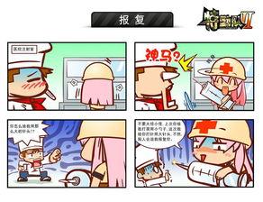 禁毒漫画简笔画