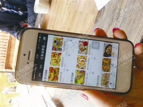 微信上可以直接点菜,还可预订位置.刘约摄-微信点菜,你试过吗