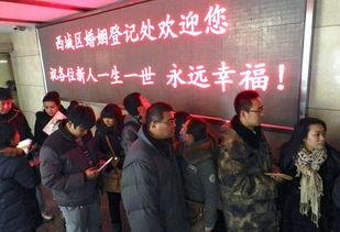 ...4日,新人们在北京市西城区民政局婚姻登记处排队等候办理结婚登...