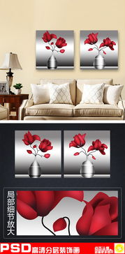 黑白红花装饰画 12752228 静物无框画