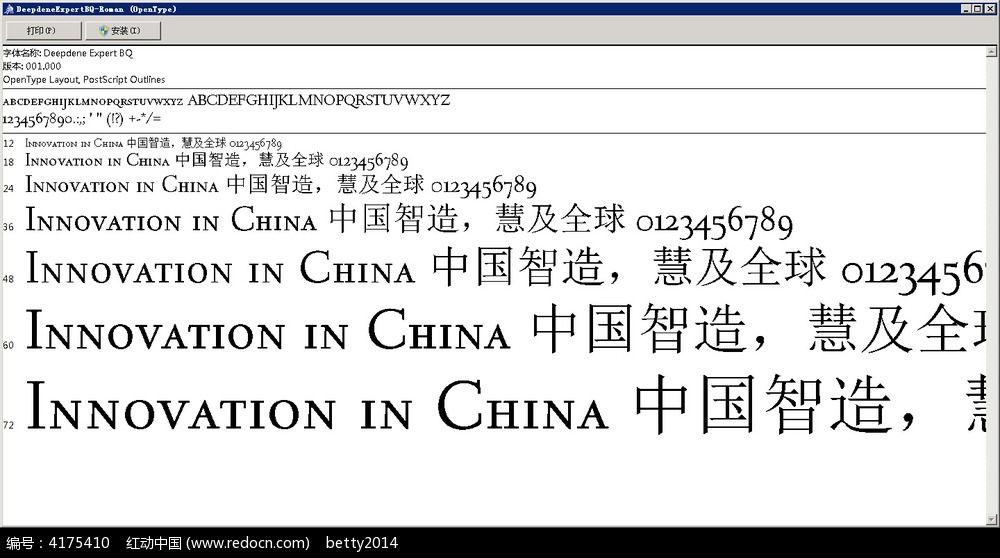 ...Q Roman好看的英文字体otf素材免费下载 编号4175410 红动网
