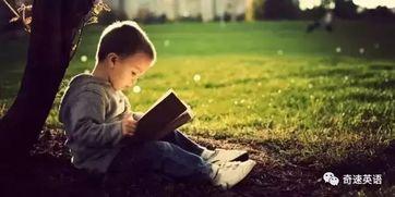 想提高你的英语阅读理解的能力 可以试试这方法