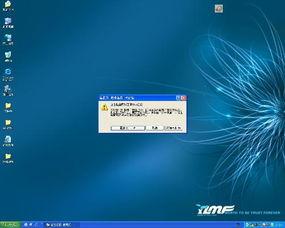 ...误718 因为远程计算机不能及时反应,此连接已被终止