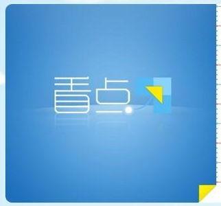 ...kandian域名打造个性微电视 域名新闻中心 爱名网22.CN 领先的域名...