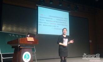 ...6年 服务国家特殊需求 教育硕士培养工作研讨会