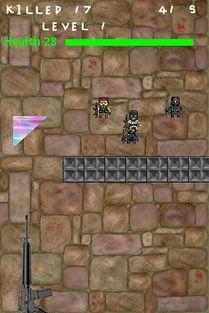 Terrorist Deflector Shoot下载 手机Terrorist Deflector Shoot游戏下载