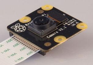 树莓派相机升级到800万像素索尼摄像头