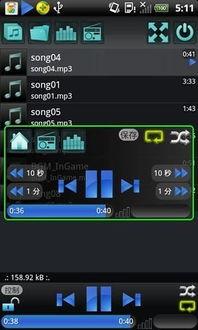 如何使用音乐播放器下载音乐