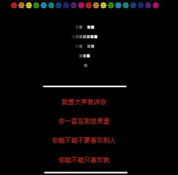 QQ空间彩色女生留言代码