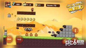 炉石砰砰冒险游戏攻略