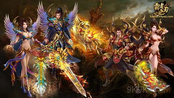 将战士、法师、道士三大战场悍将... 同时玩家还将在游戏中体验到养成...