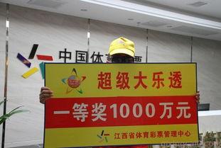 表情 北京pk10冠亚和值口诀 排列5熊猫大侠134期定胆 表情