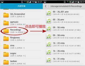 华为手机录音机提示存储路径不存在是什么意思