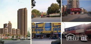 ...春80 小社区大生活 买得起的市区好房子
