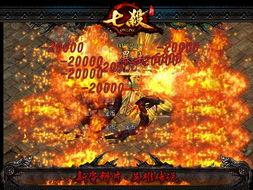 现的新BOSS混沌焱龙,来自于地... 据说,只有杀神等级在2级以上的...