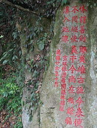 ...莫干山,悟自然无为之道 王号的博文