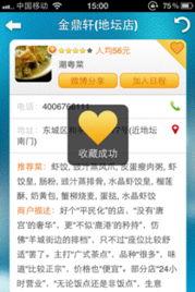如何用QQ账号直接登录微信