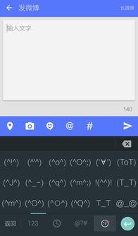 手机谷歌拼音输入法怎么样 谷歌拼音输入法体验评测