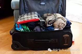 ...走就走,一分钟整理好行李箱