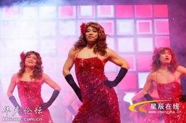 外来工女人高级群图-城管反串艳舞女郎,业余娱乐还得顾及专业形象