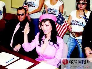33情色网亚洲色图-美国亚裔色情女星竞选内华达州州长-盘点脱衣从政的各国艳星 四