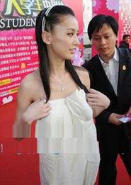 日本人体艺人棵休照-组图 身体现丑态十大明星 张柏芝换装被众人看