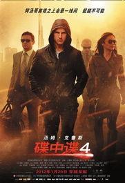 月19日上映,影片动用真实军事武... 虽然前两部电影已经有很多搏命的...