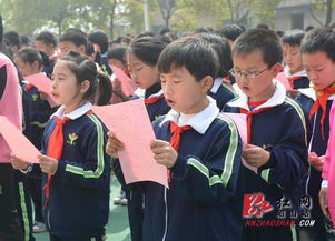 ...南省2014年爱路护路宣传教育月活动启动仪式在昭山举行