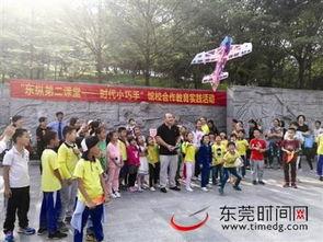 东莞小学生到东江纵队接受国防和爱国主义教育.受访单位供图-莞娃...